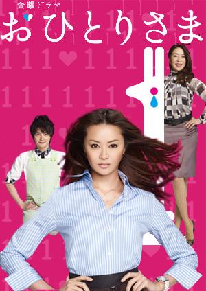 Главная видео кино япония
