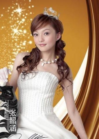 Романтичная Принцесса / Romantic Princess / Gong Zhu Xiao Mei