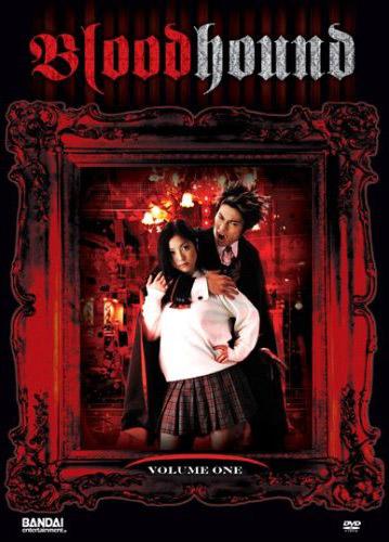 Клуб Вамипров / Vampire Host / The Vampire Gigolo / Blood Hound
