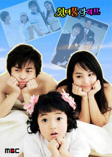 Эта удивительная жизнь / Wonderful Life / Wondeopool Laipeu