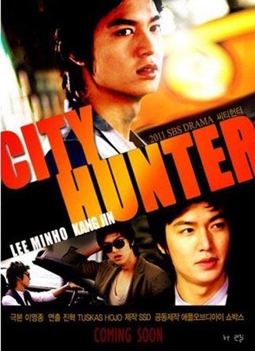 Городской Охотник / City Hunter / Sitihunteo