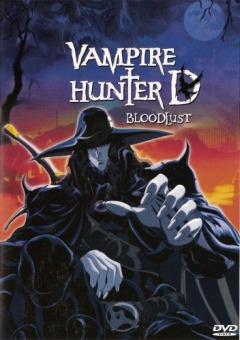 Ди - охотник на вампиров: Жажда крови / Vampire Hunter D: Bloodlust